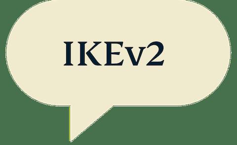 โปรโตคอล IKEv2 vpn