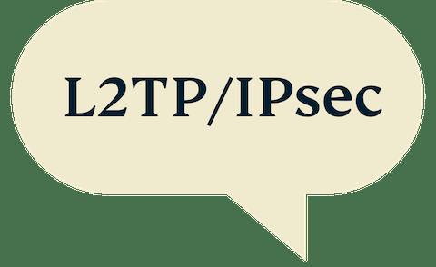 L2TP VPN Protocol.