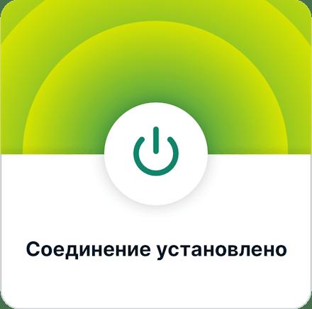 Интерфейс приложения ExpressVPN для iOS: VPN-соединение установлено.