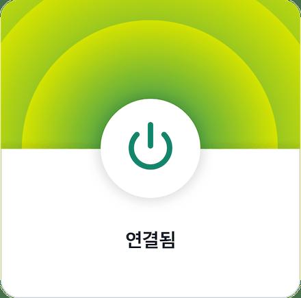 ExpressVPN 앱 UI(iOS): VPN 연결됨