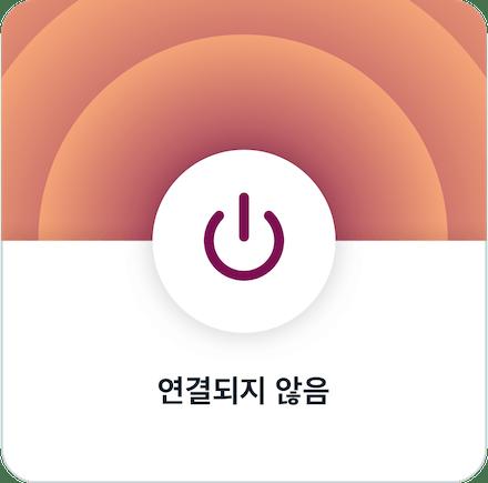 ExpressVPN 앱 UI(iOS): VPN 연결 해제됨